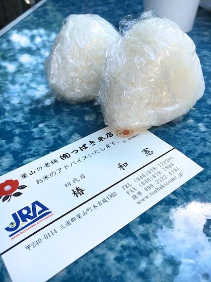 IMG_3373 のコピー.JPG