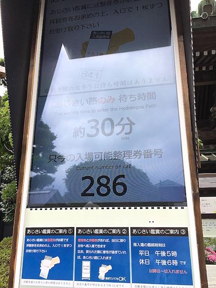 IMG_3869 のコピー.JPG