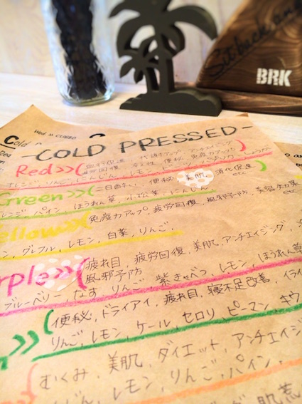 IMG_4110 のコピー.JPG