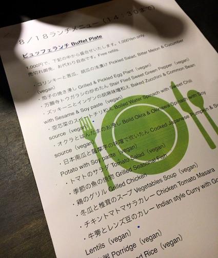 IMG_4860 1 のコピー.JPG