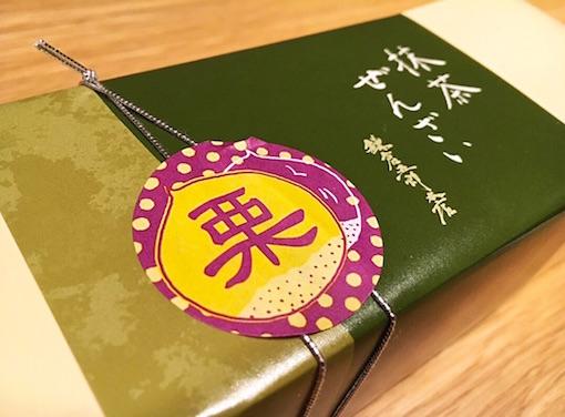 IMG_5755 1 のコピー.JPG
