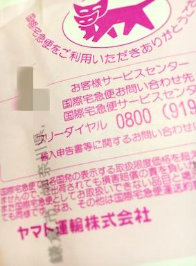 IMG_9662 のコピー.jpg