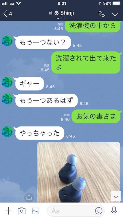 IMG_9949 のコピー.jpg