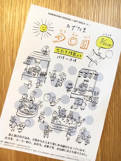 IMG_0083 のコピー.jpg