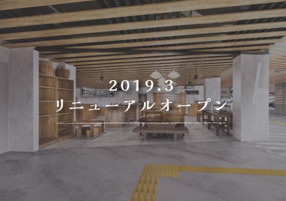 スクリーンショット 2019-01-31 12.10.35.png